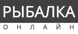 rybalka online