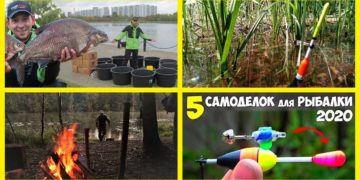 ТОП-10 youtube каналов про рыбалку